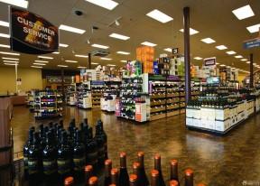 商场酒柜图片 美式超市装修