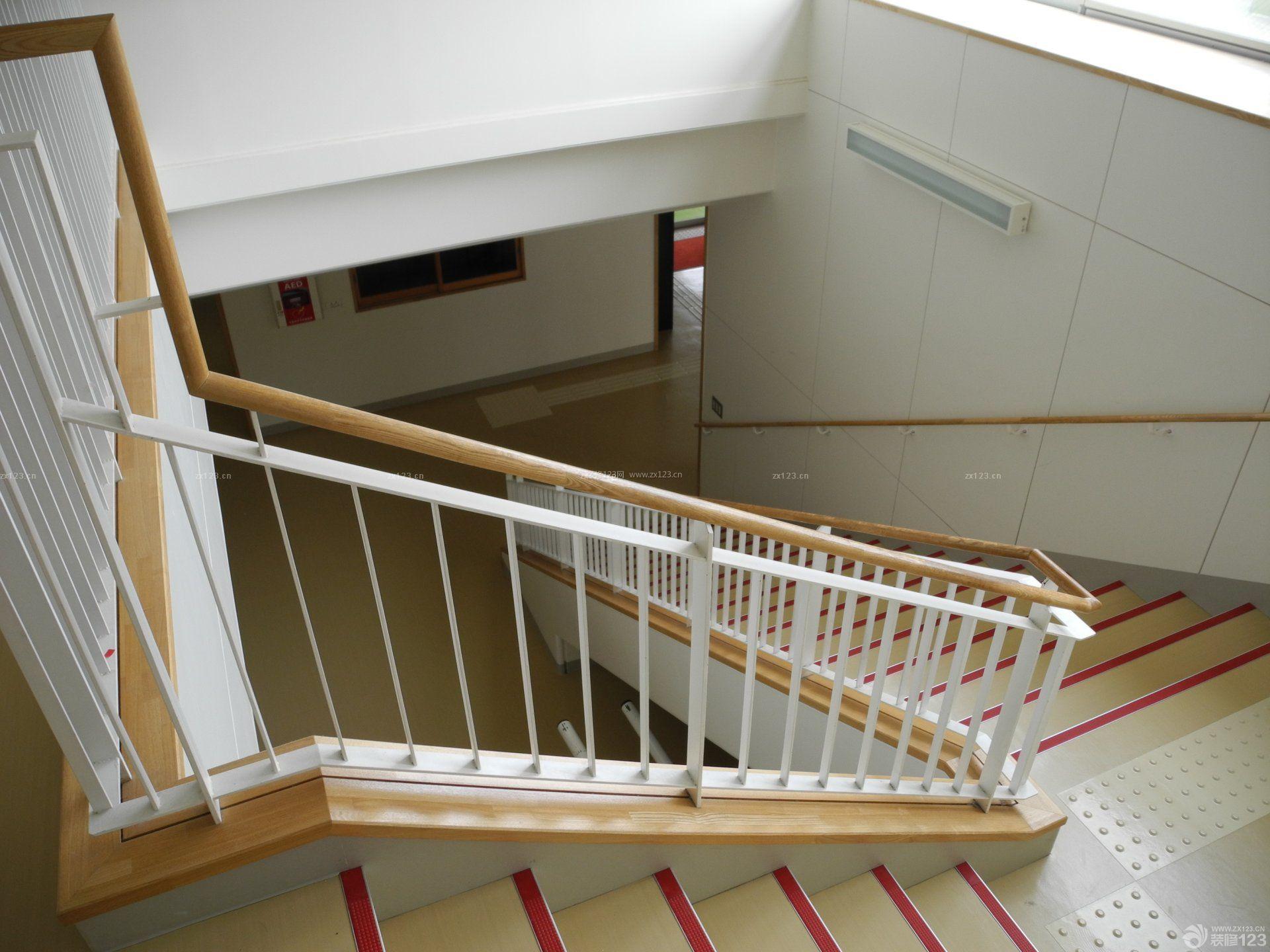 学校楼梯扶手装修效果图