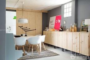 實木家具圖片 現代北歐風格裝修