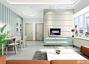 客廳飯廳裝修效果圖 70平米小戶型設計圖