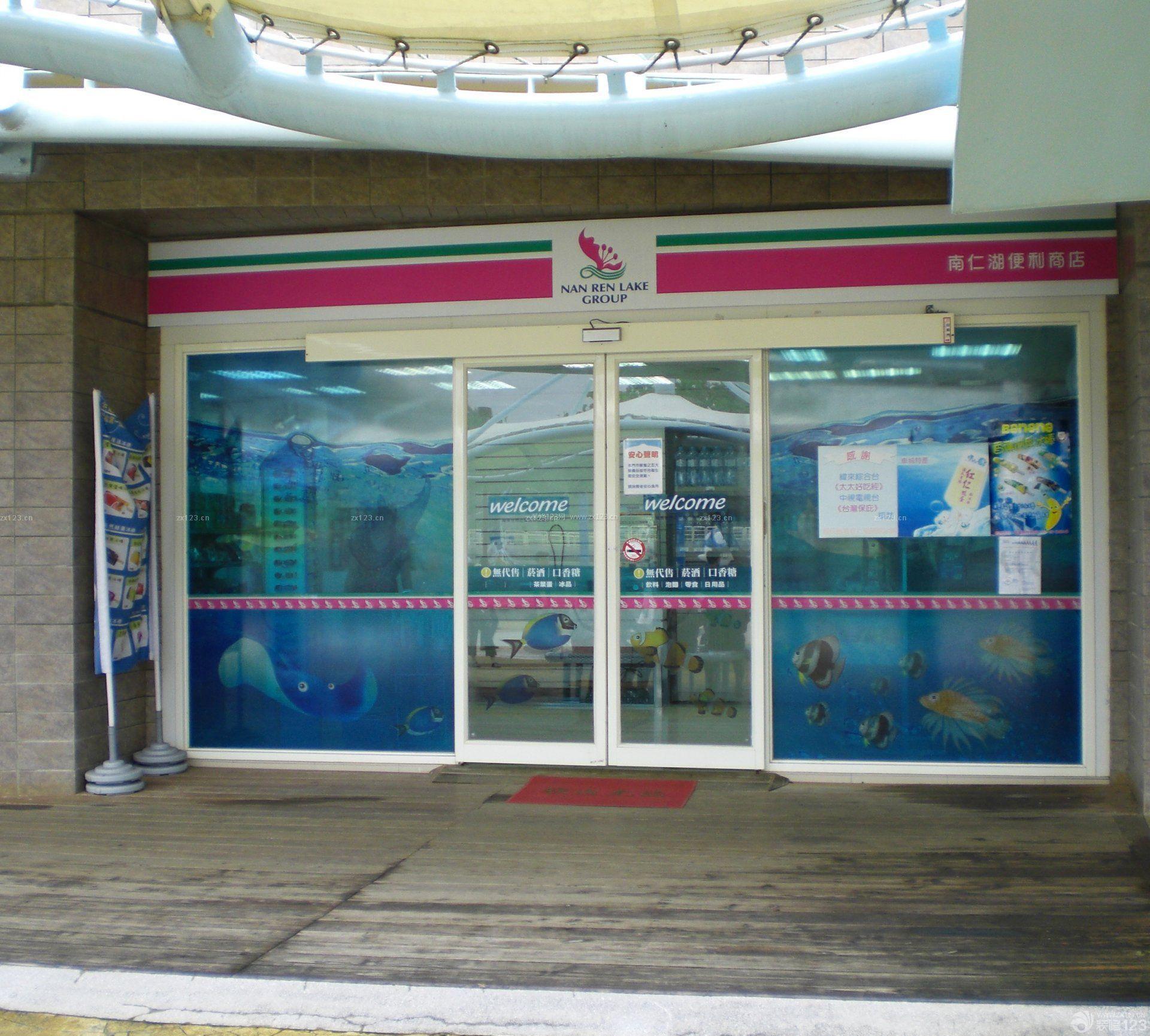 便利店玻璃门装修设计图片欣赏