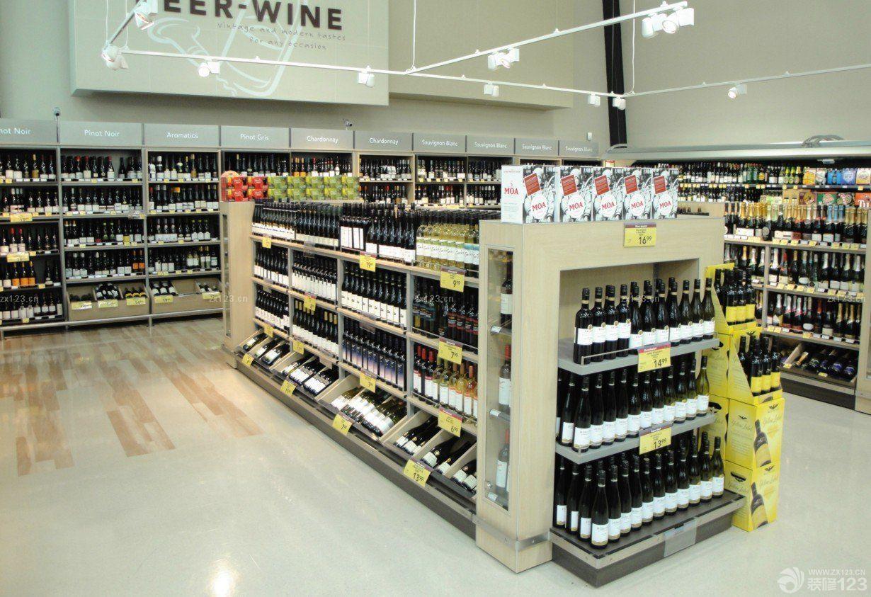 商场超市红酒柜装修效果图片
