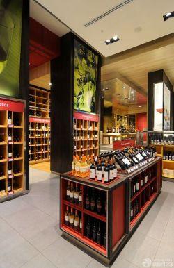 商场酒柜3d效果图图片