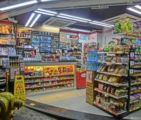 现代便利店装修效果图 吊顶设计装修效果图片