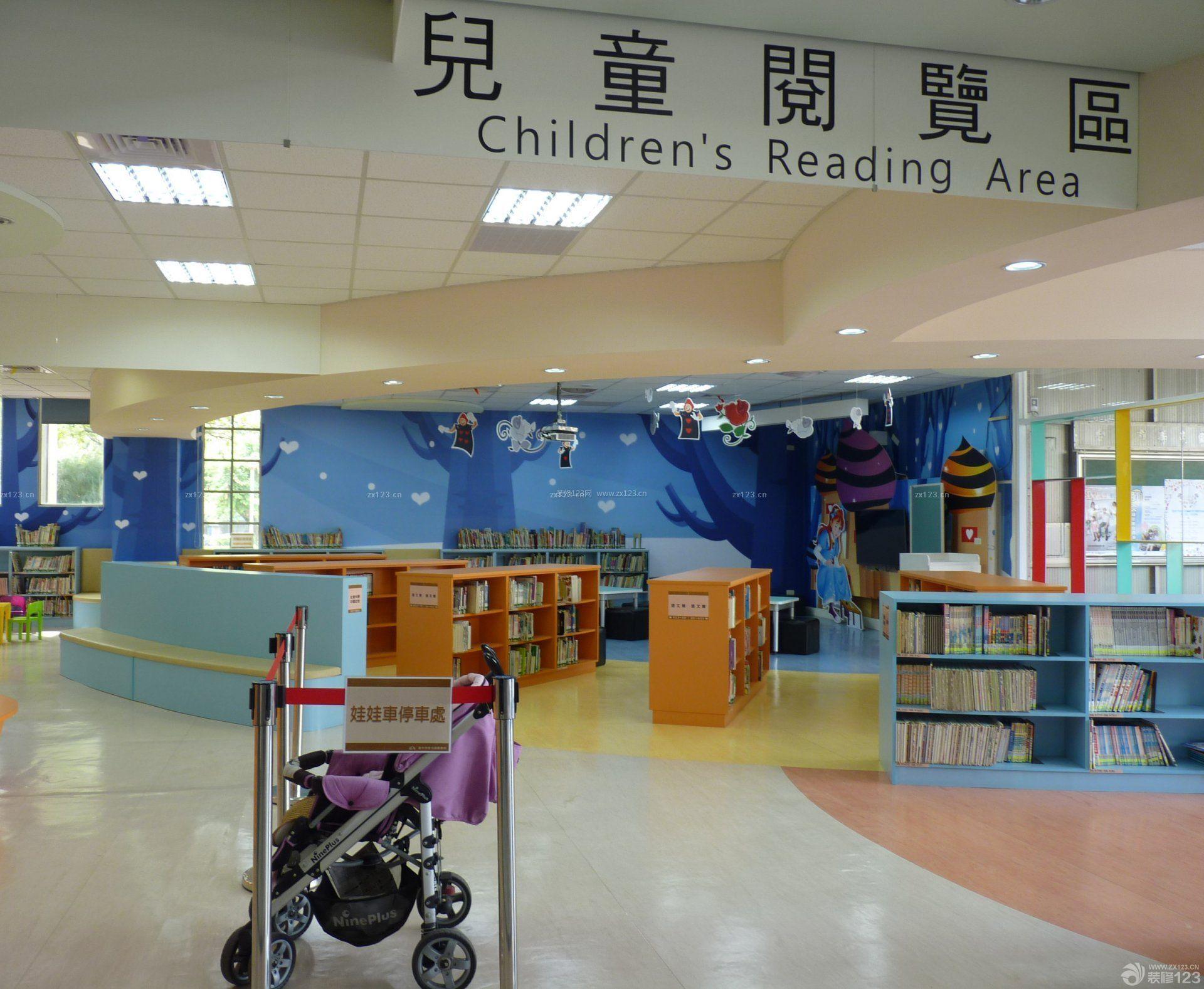 2015儿童图书馆室内背景墙画设计效果图片