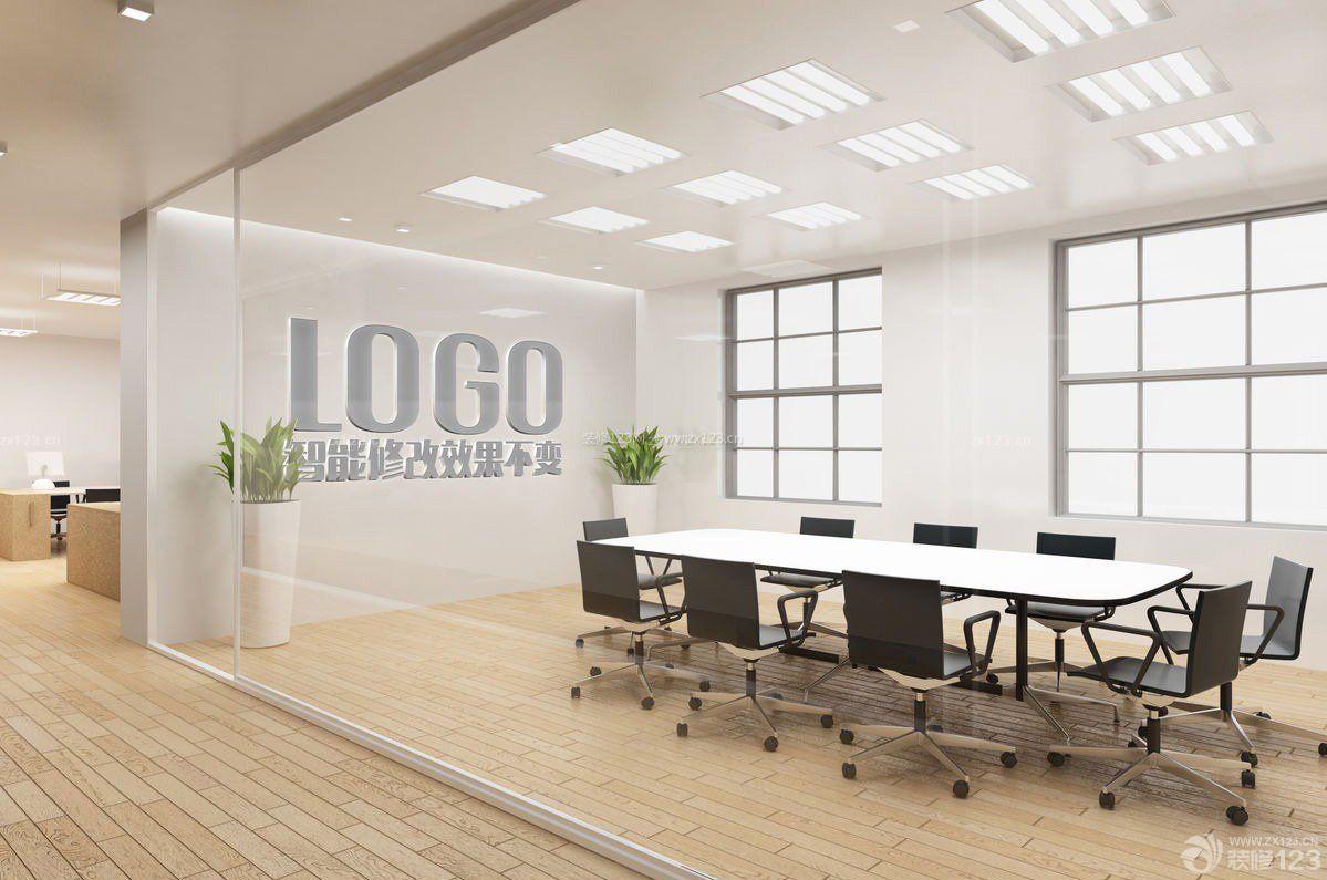 现代会议室logo形象墙装修效果图