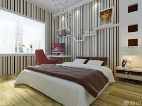 小面積臥室裝修效果圖 條紋壁紙裝修效果圖片