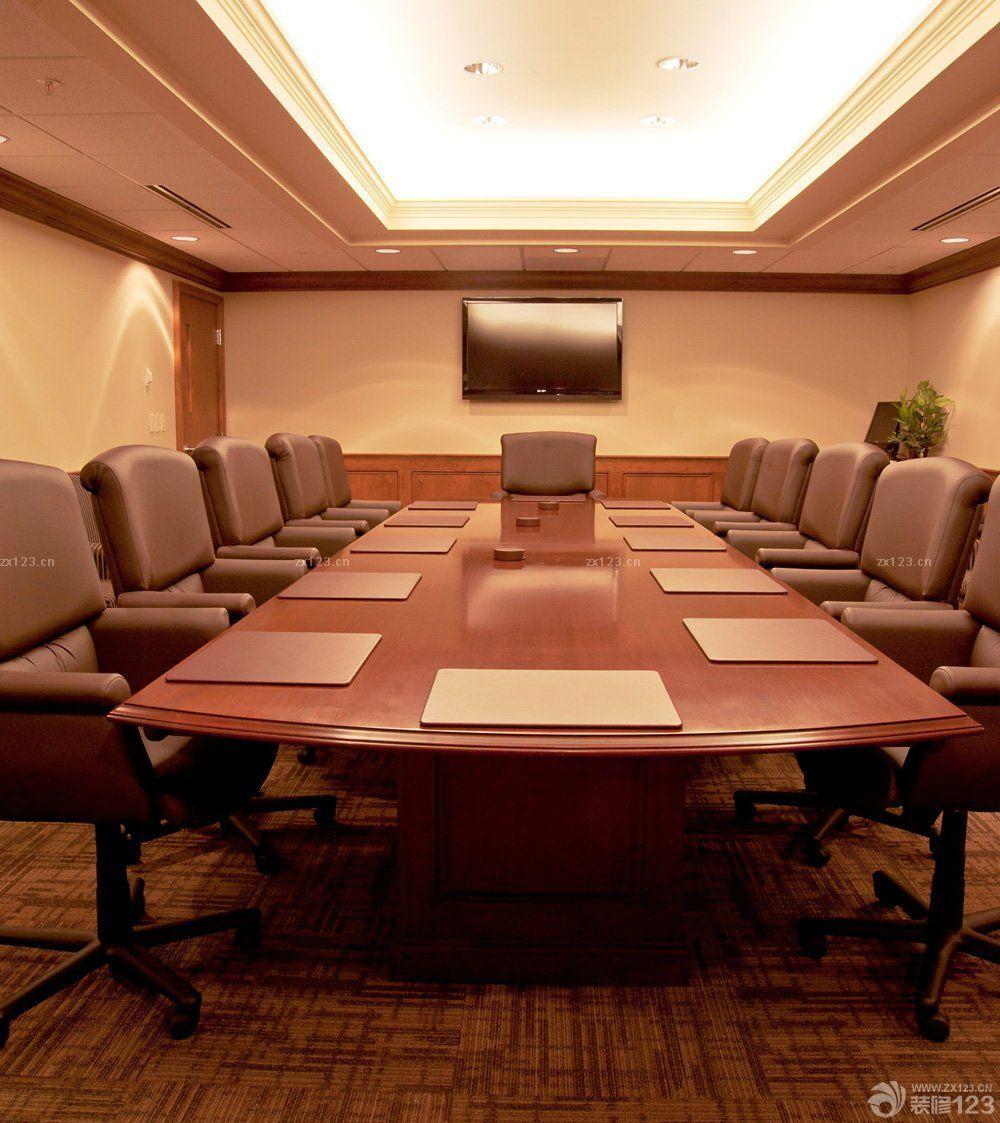 会议室顶面石膏线吊顶装修效果图