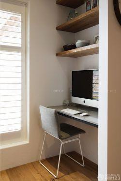 5平米小书房家居电脑桌装修效果图片