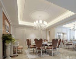 高端別墅餐廳吊頂裝修效果圖大全2015圖片