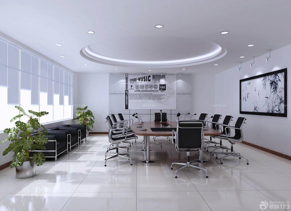 简约会议室3d模型圆形吊顶效果图片