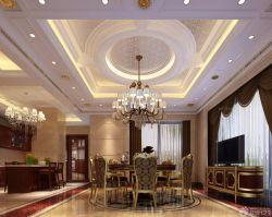 歐式大型別墅設計奢華餐廳裝修效果圖