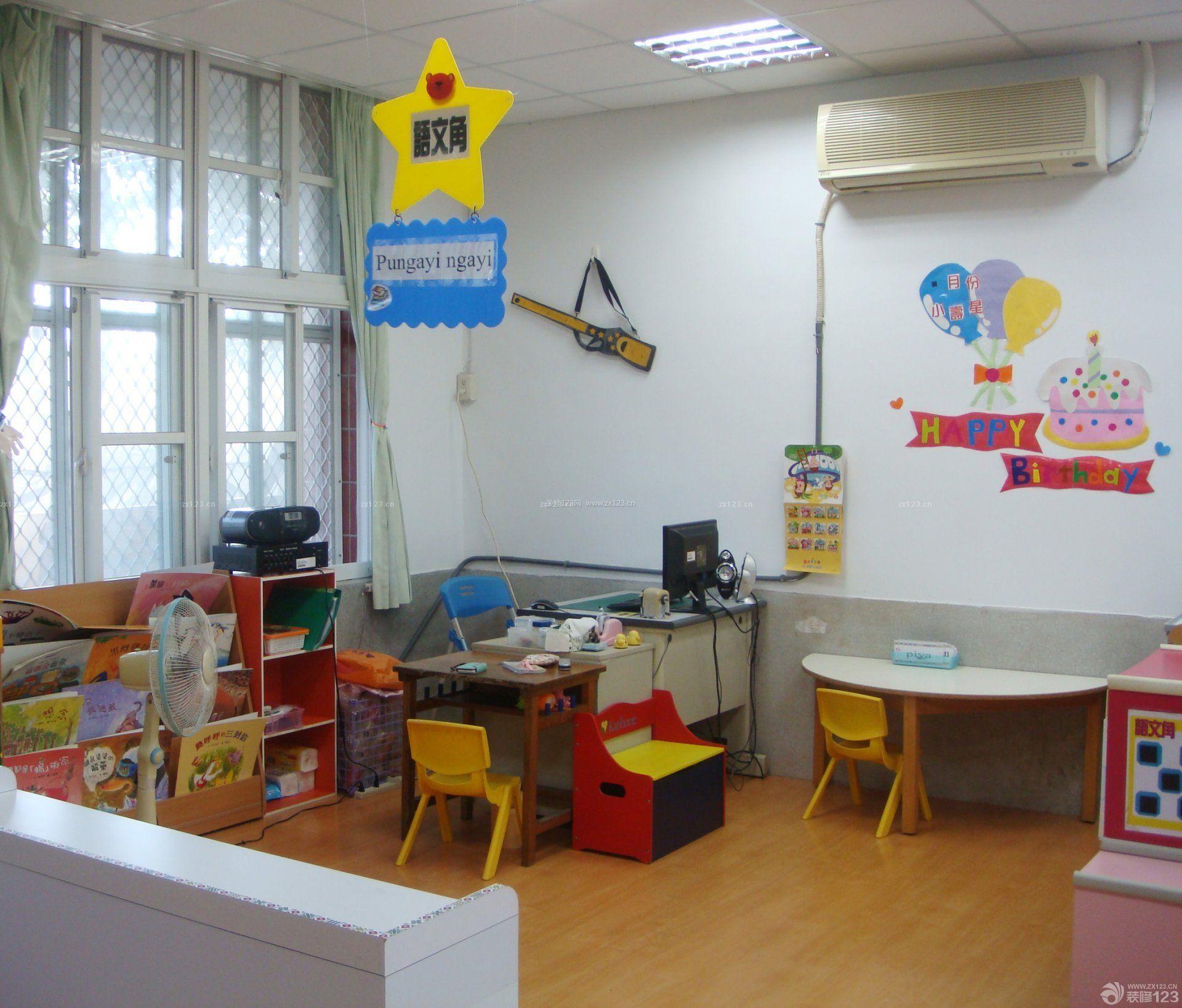幼儿园室内棕黄色木地板装修效果图样