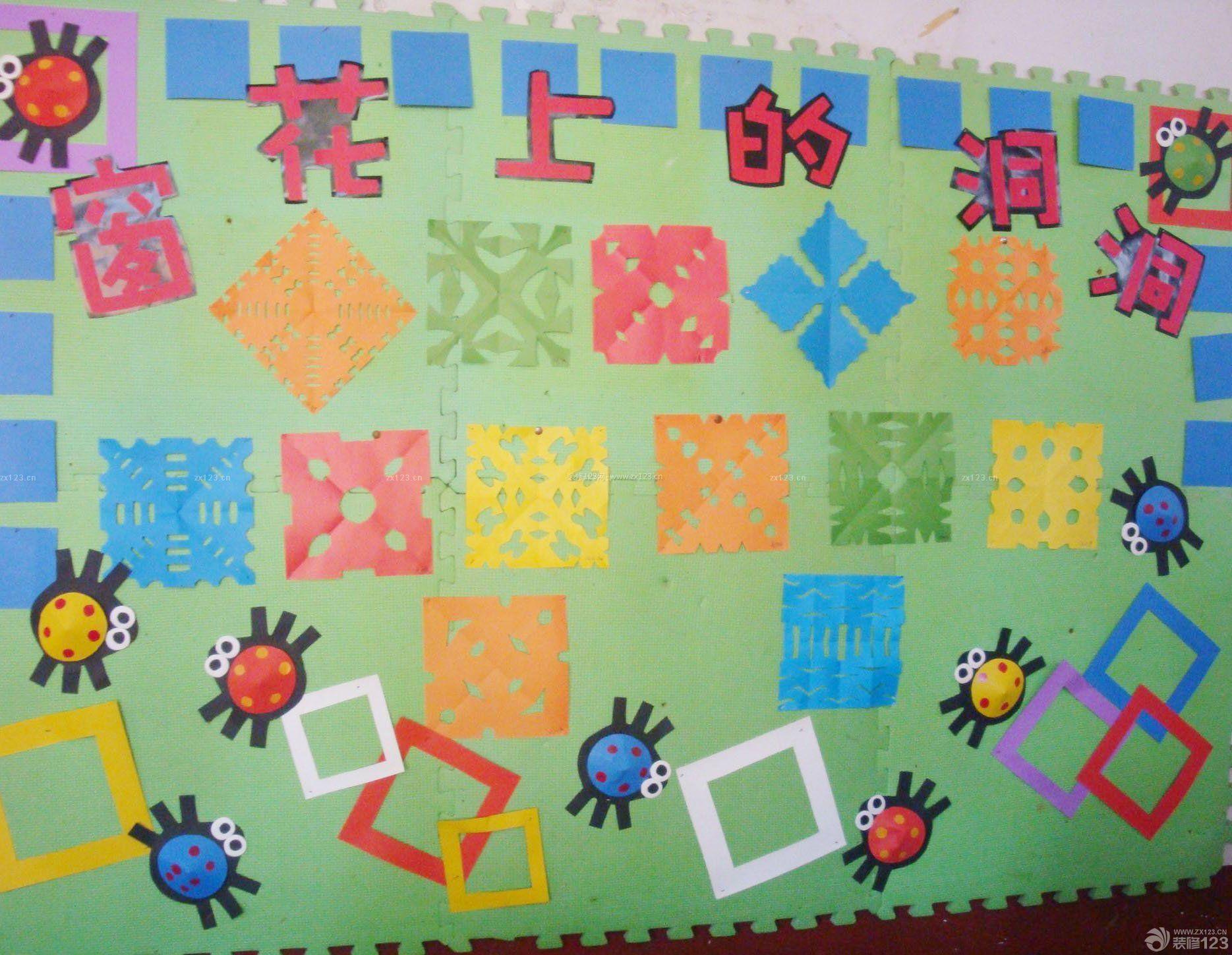 私立小型幼儿园照片墙设计效果图片大全