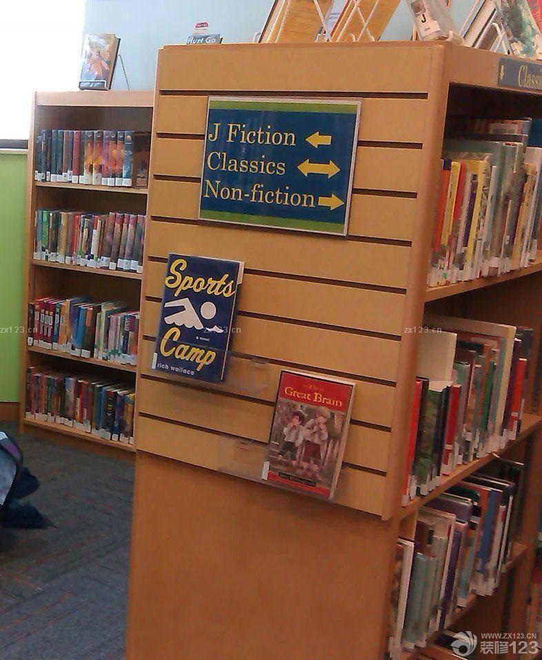 国外幼儿园图书室书柜装修效果图
