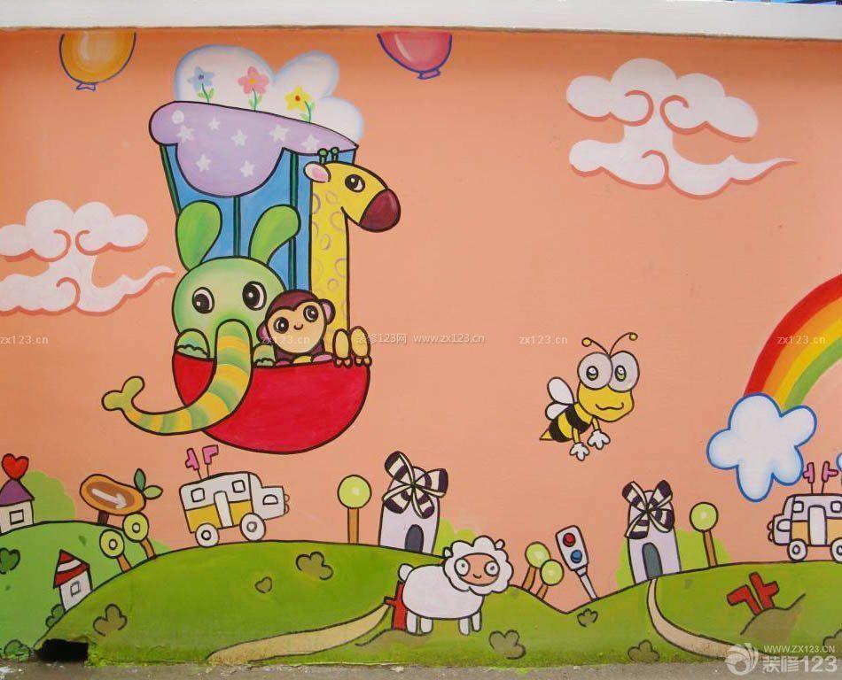 幼儿园手绘墙壁画效果图片2016