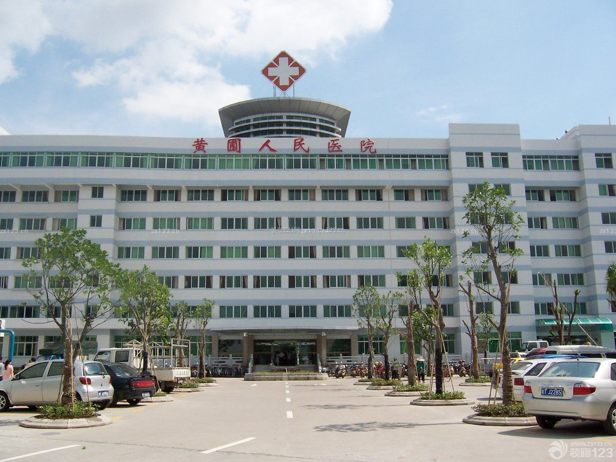 医院外观门头装修设计图_装修123效果图
