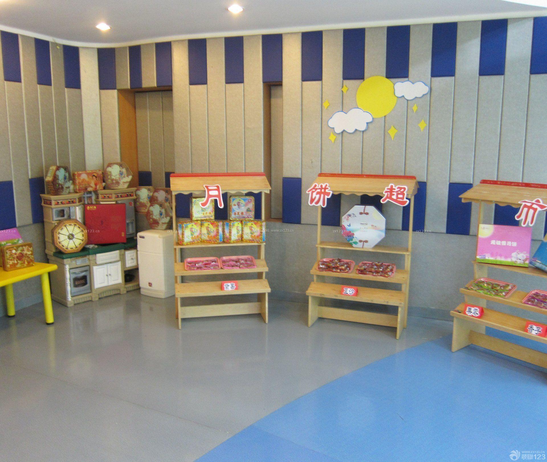 小型简单幼儿园室内设计装修图片_装修123效果图