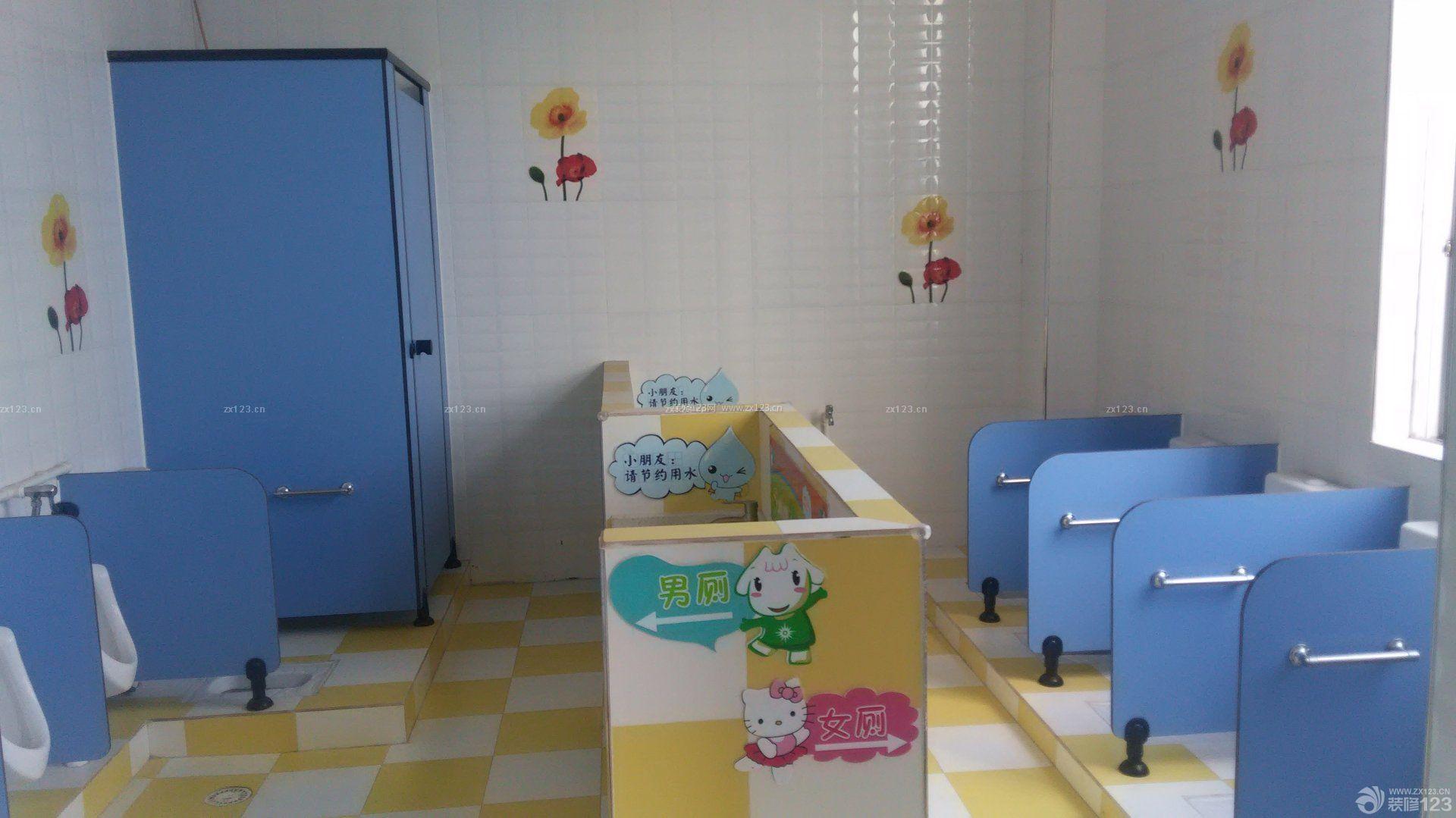 幼儿园室内小型卫生间装修效果图