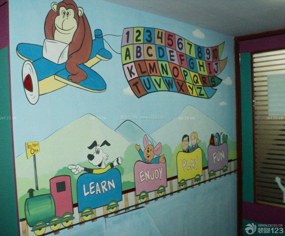 幼儿园室内手绘墙设计案例