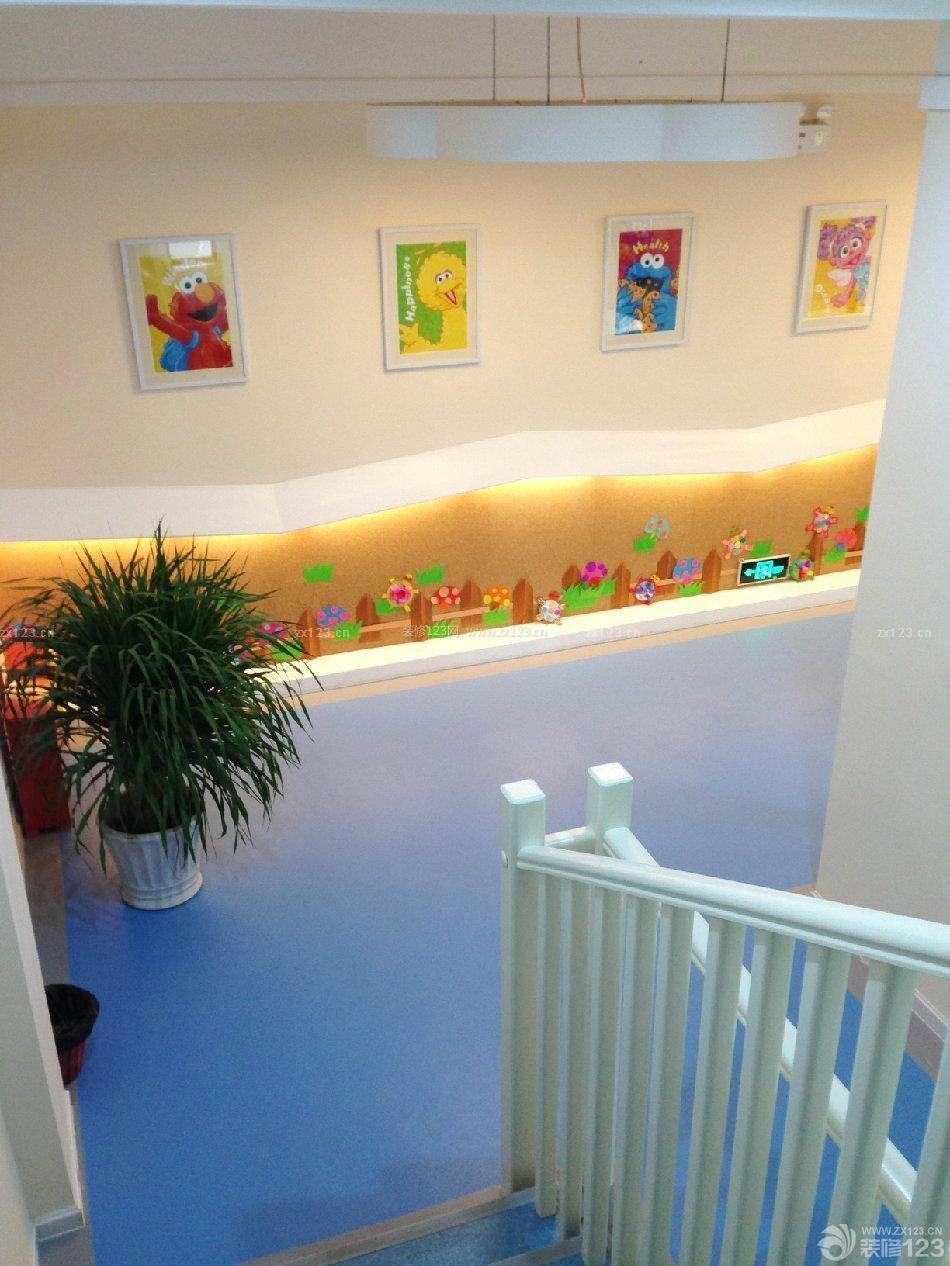 幼儿园室内楼梯扶手设计效果图片大全