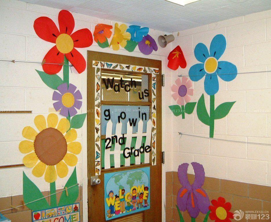 最新幼儿园学校室内门窗装饰设计效果图片