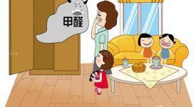北京甲醛检测怎么做 甲醛如何治理