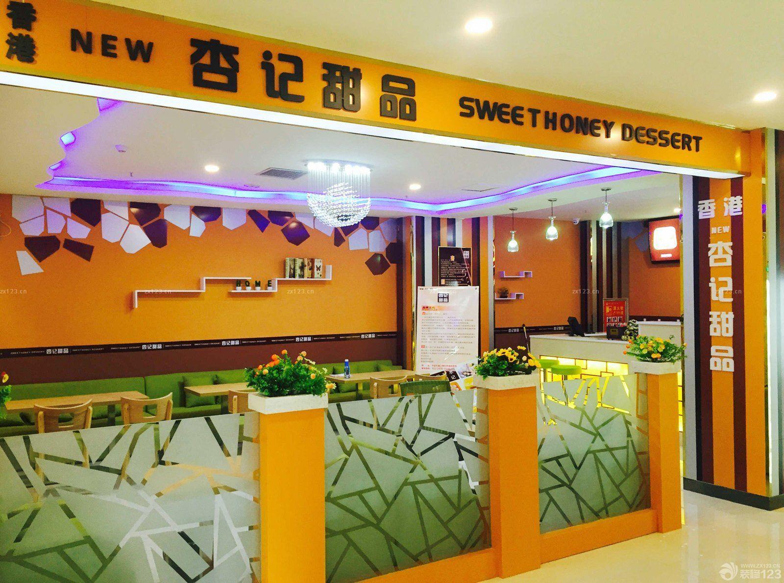 甜品店店面門頭設計裝修效果圖片