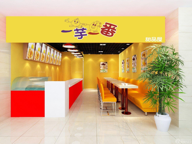 甜品店店面形象墙设计装修图
