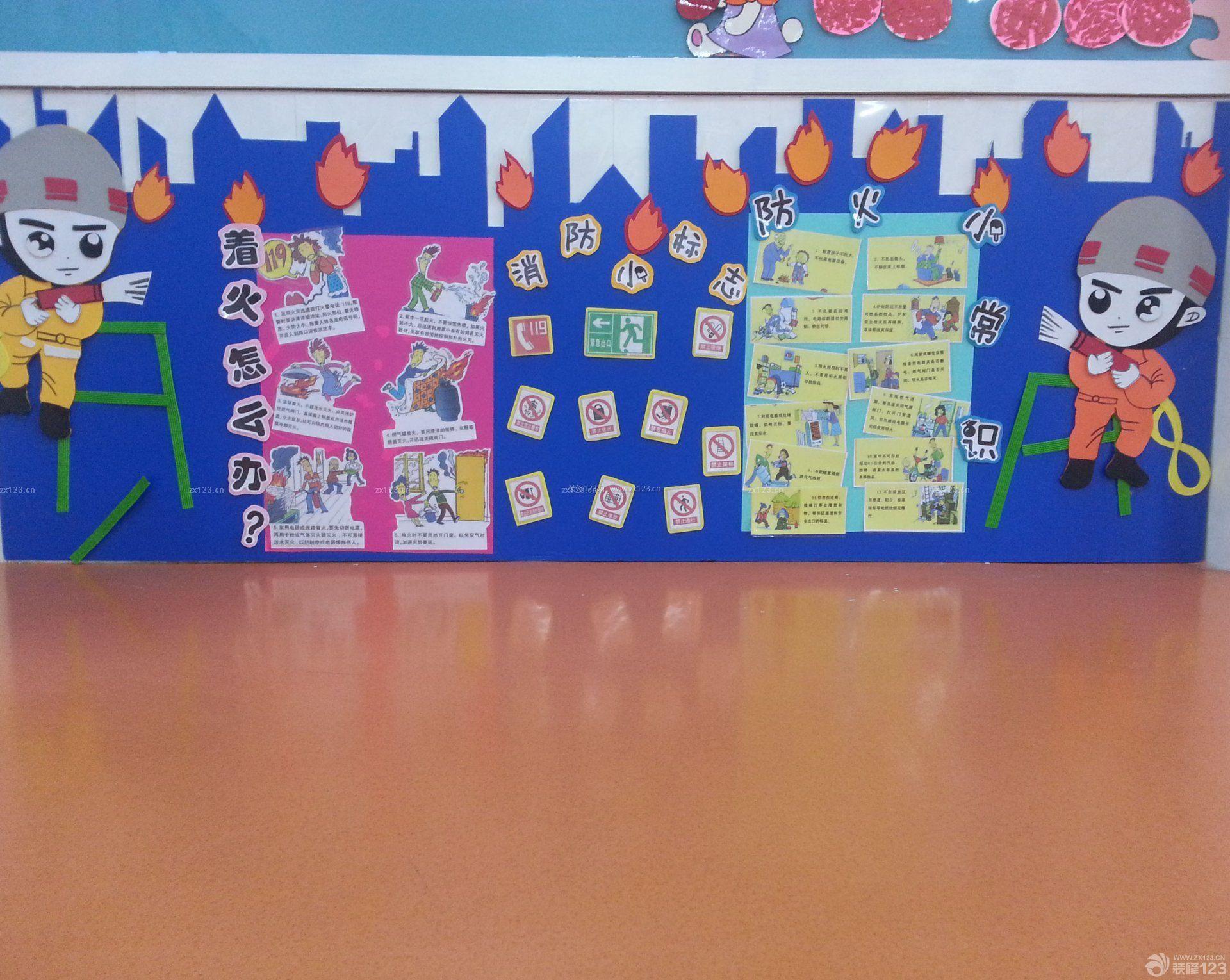 2016最新幼儿园墙面布置图片