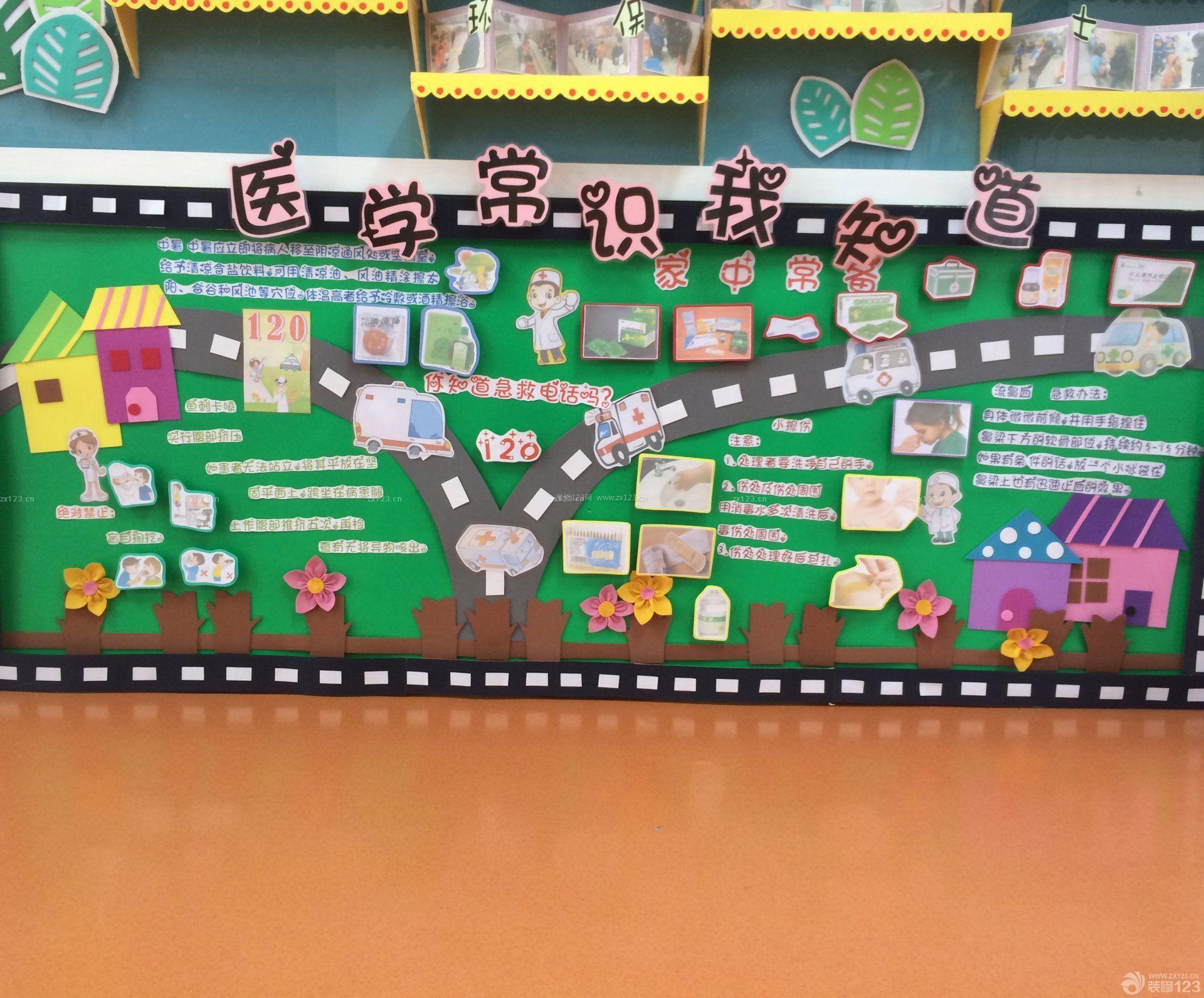 幼儿园过道墙面布置效果图片大全