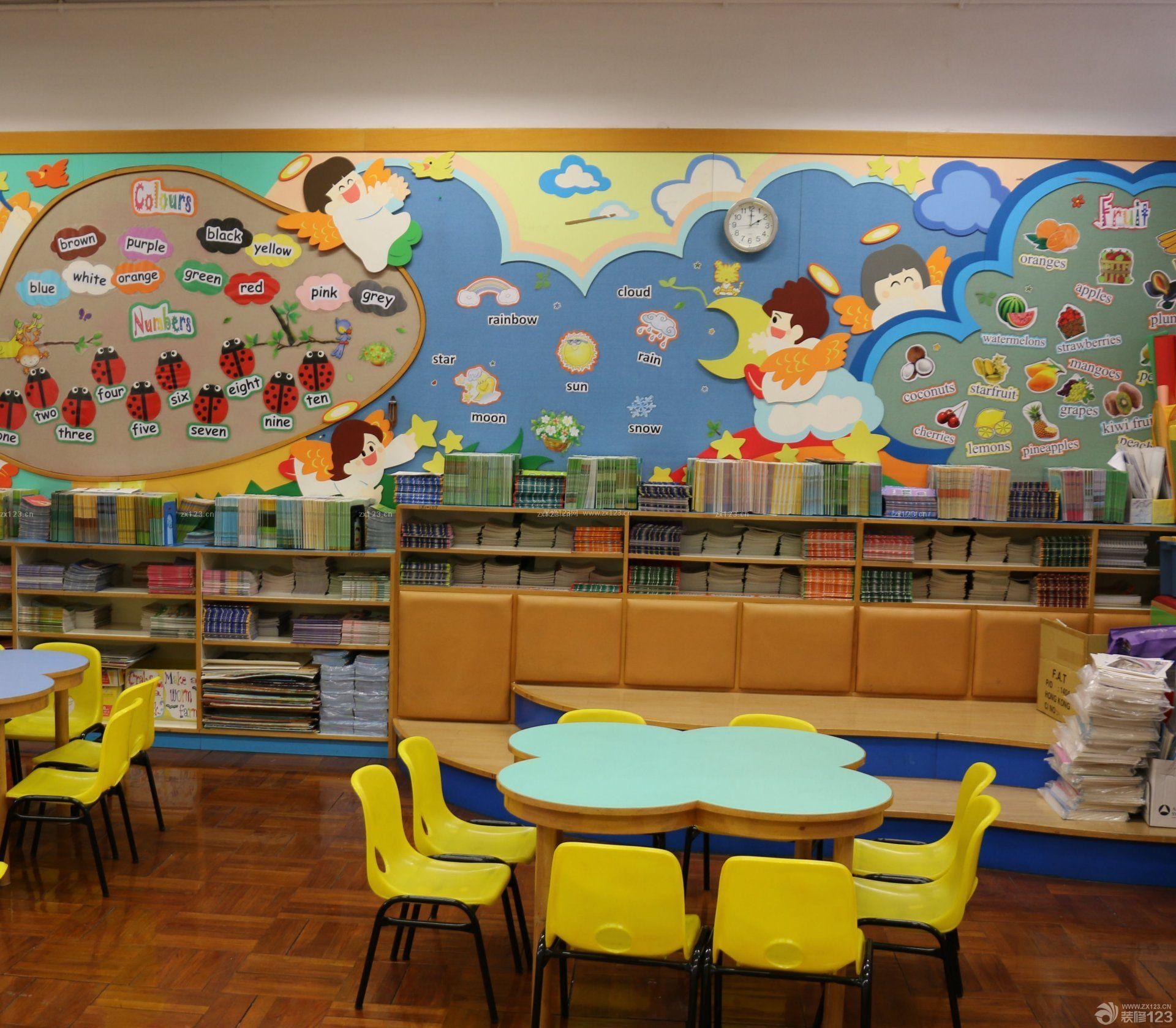特色幼儿园教室墙面装饰装修效果图片