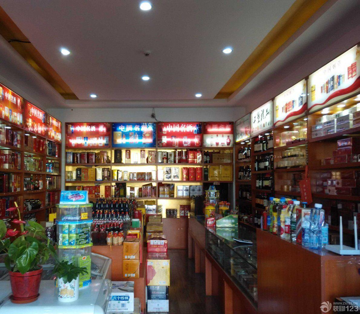 最新小超市烟酒柜装修效果图图片