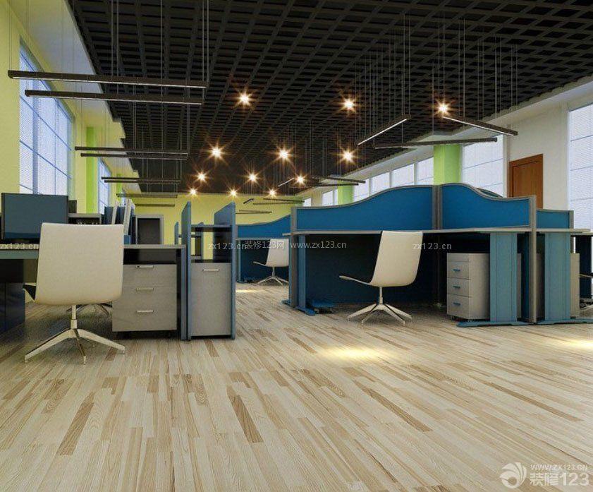 员工办公室浅色木地板装修效果图片