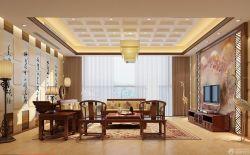 中式新古典風格客廳裝飾畫圖片