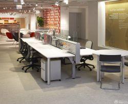 辦公室隔斷式辦公桌設計圖片大全