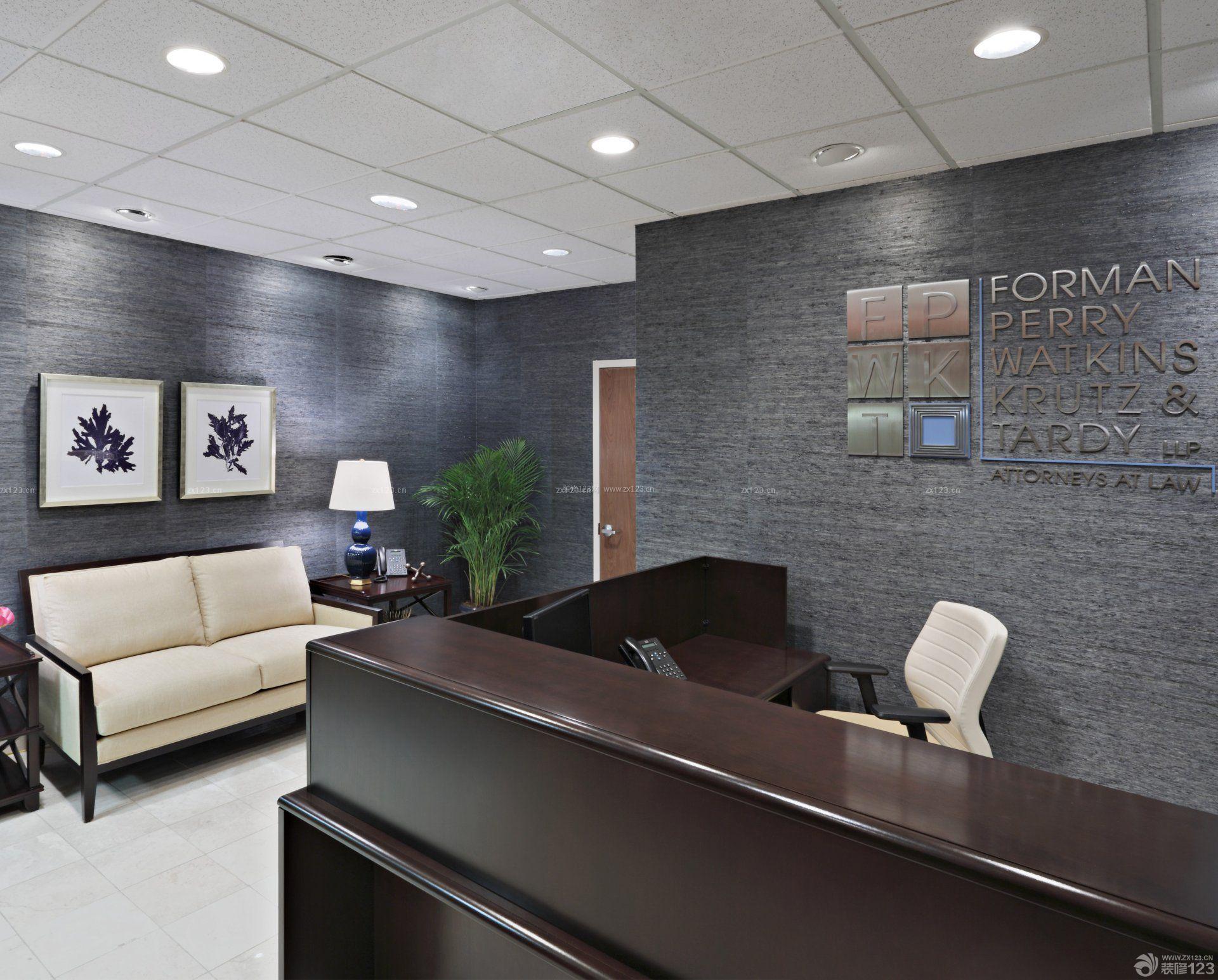 办公室前台设计装修效果图片