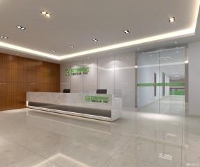 办公室前台背景墙设计装修图图片