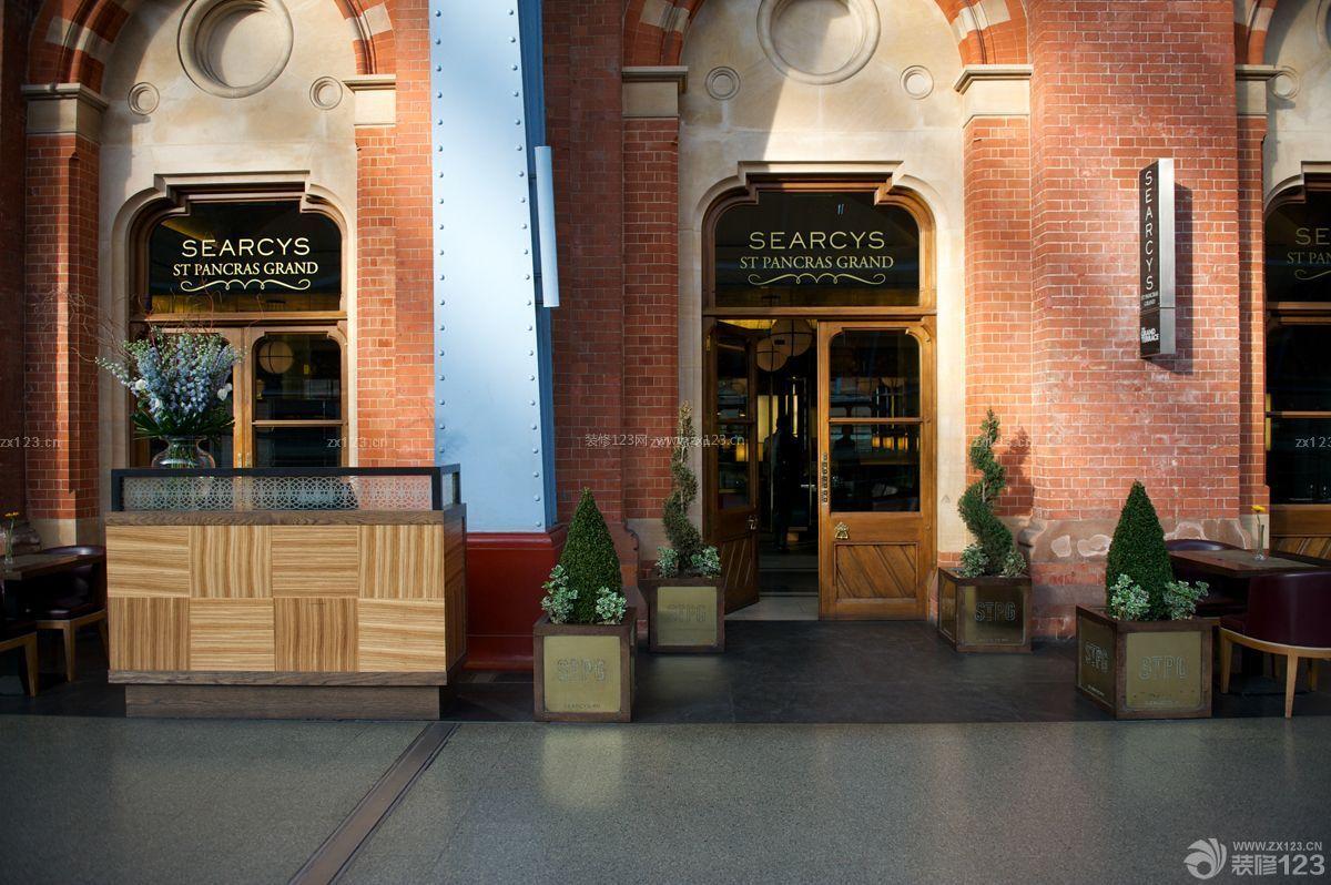 复古酒吧门头墙砖墙面装修效果图片