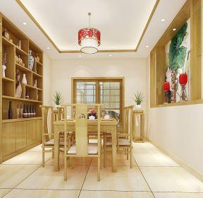 新中式90平米兩室兩廳餐廳裝修效果圖-每日推薦