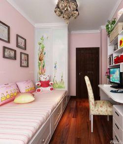 交換空間小戶型兒童臥室設計圖