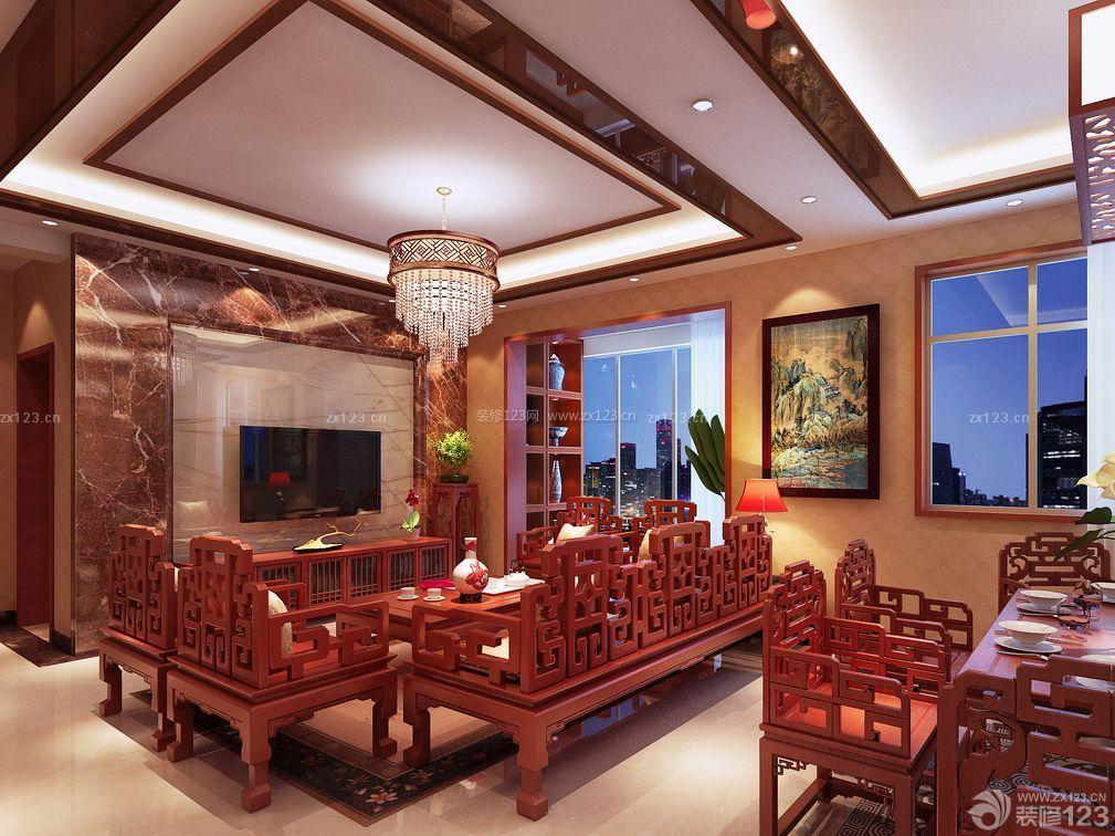 中式家装客厅实木家具图片