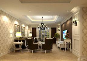 別墅客廳裝修效果圖 歐式小別墅圖片大全