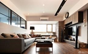 130平米簡單裝修設計圖 客廳裝修設計