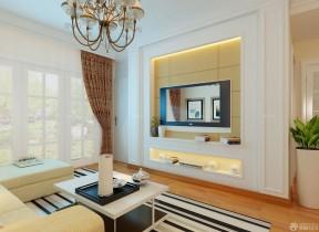 80平方房子装修效果图 石膏板电视背景墙
