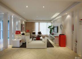小戶型客廳裝修效果圖 簡約客廳裝修