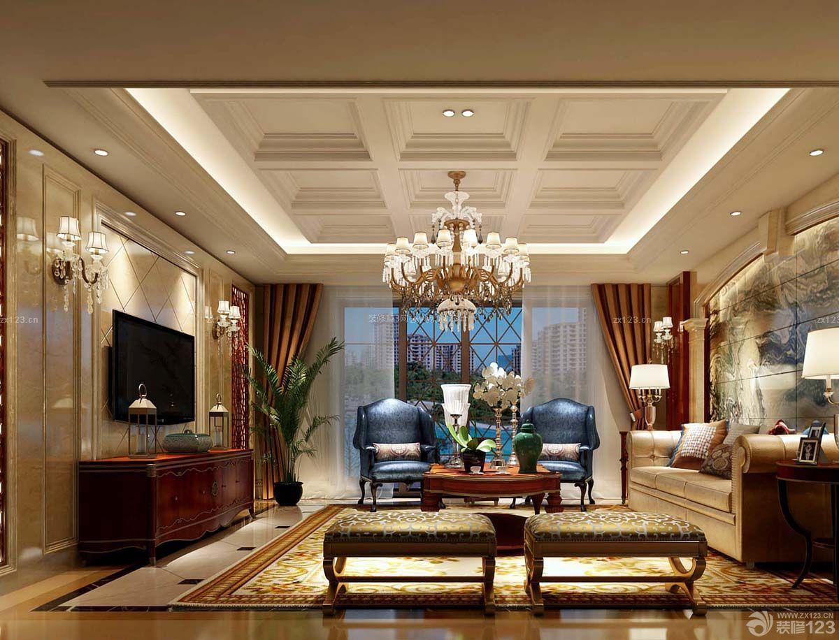 欧式家装150平方米房子装修设计效果图
