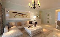 新房客廳沙發背景墻裝修圖片大全