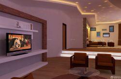 小戶型客廳裝飾設計圖