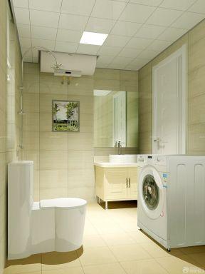 30平方米房子装修图 卫生间瓷砖